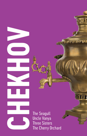 Chekhov: Four Plays