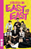 East is East (West End edition)